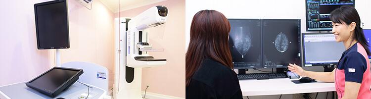 乳がんの診察・検査から 術後のアフターフォローまで対応